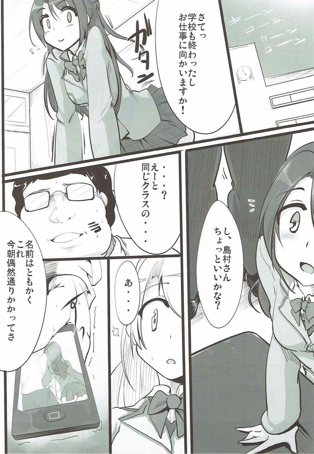 Idol Yatteru Classmate to Inkou shichattari suru Hon 4