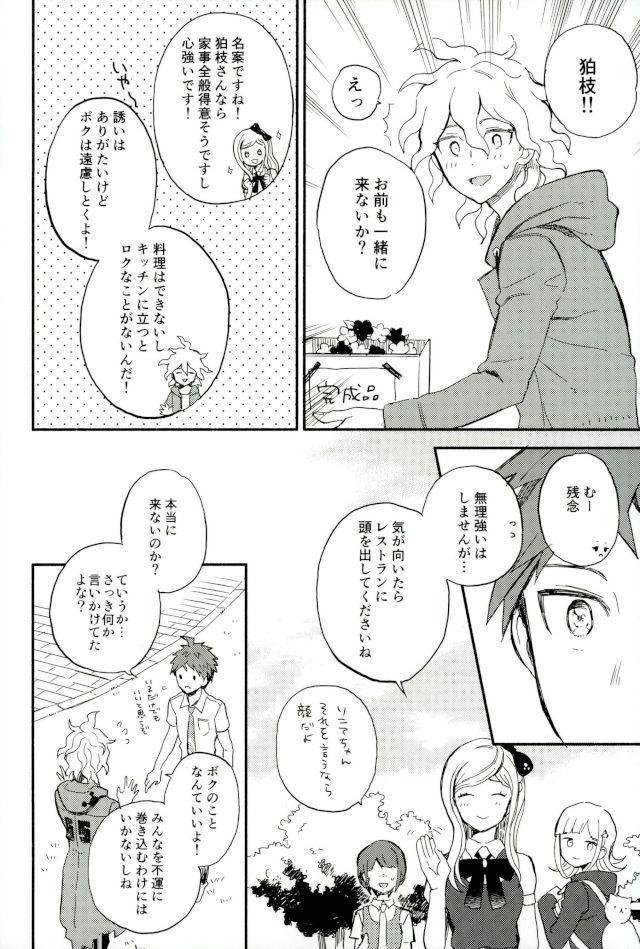Daisuki no Kakushin 10