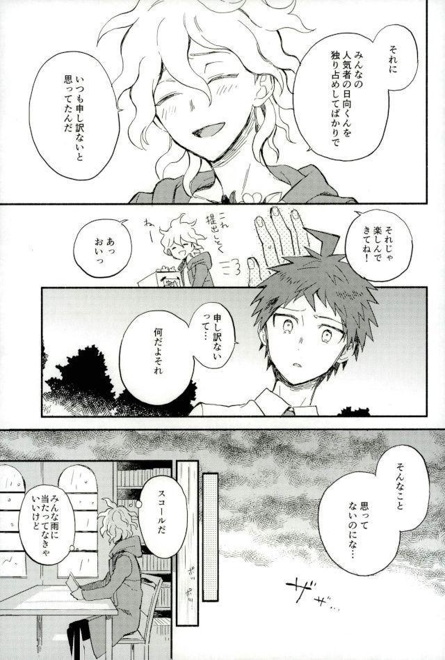 Daisuki no Kakushin 11