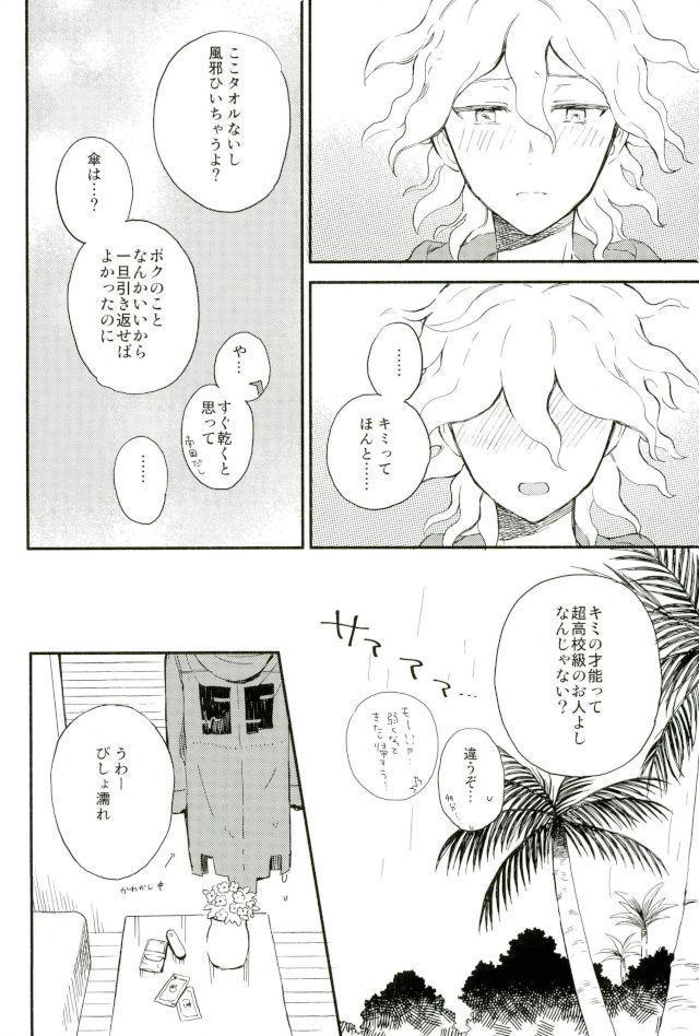Daisuki no Kakushin 14
