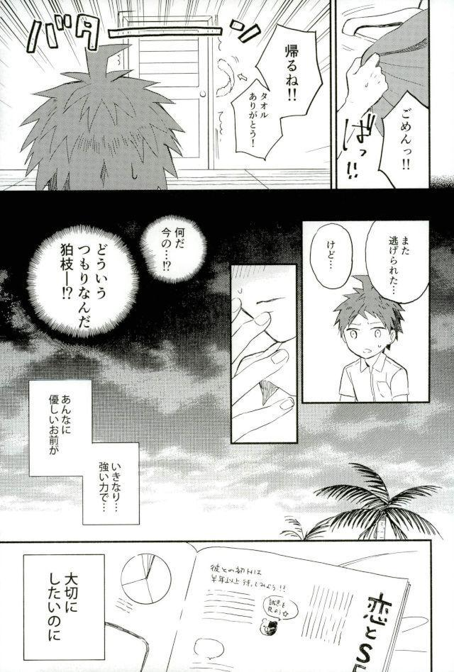 Daisuki no Kakushin 19