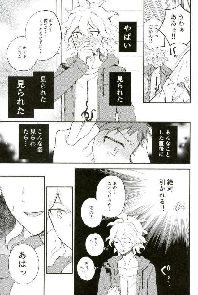 Daisuki no Kakushin 23