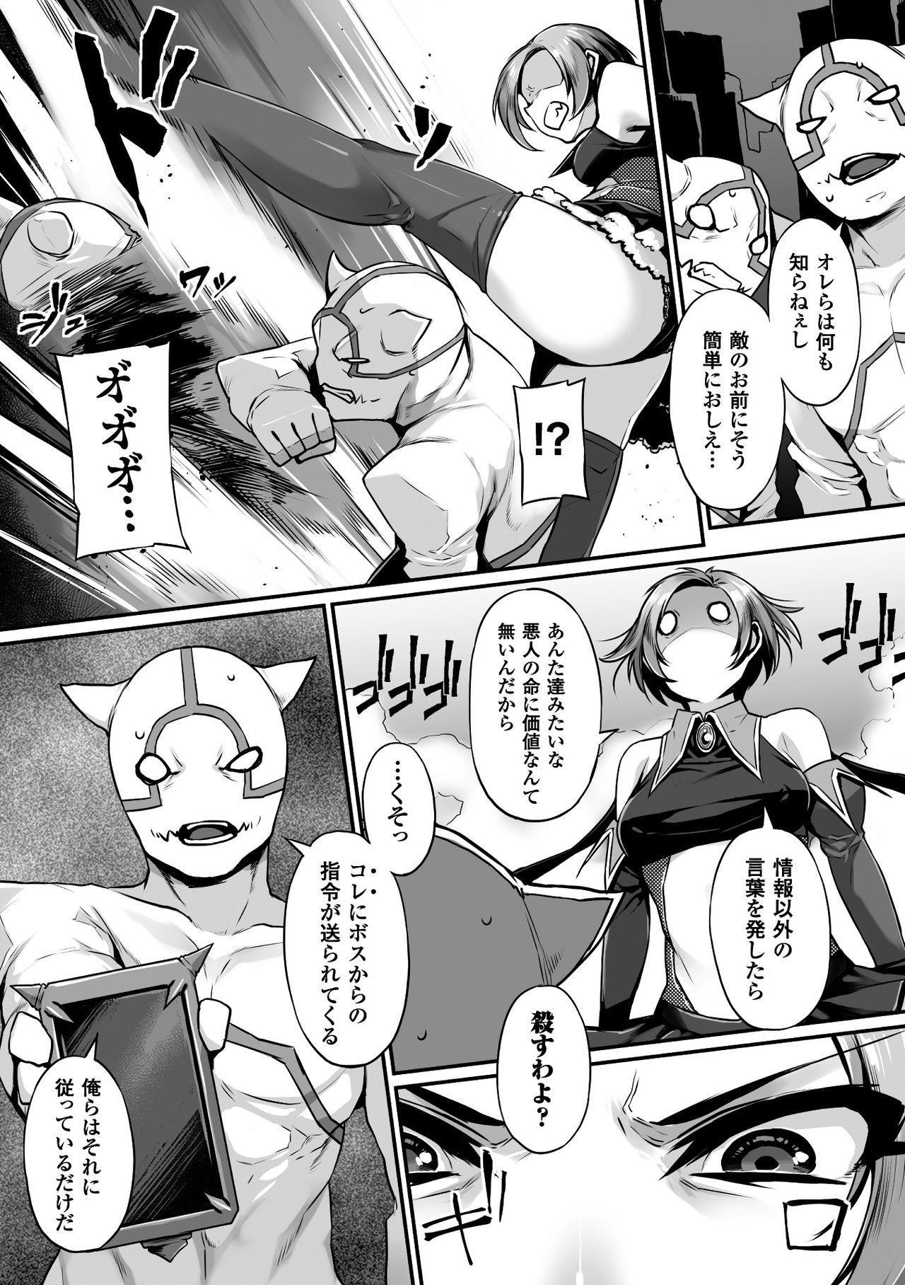 2D Comic Magazine Saimin Appli de Henshin Heroine o Yaritai Houdai! Vol. 1 3