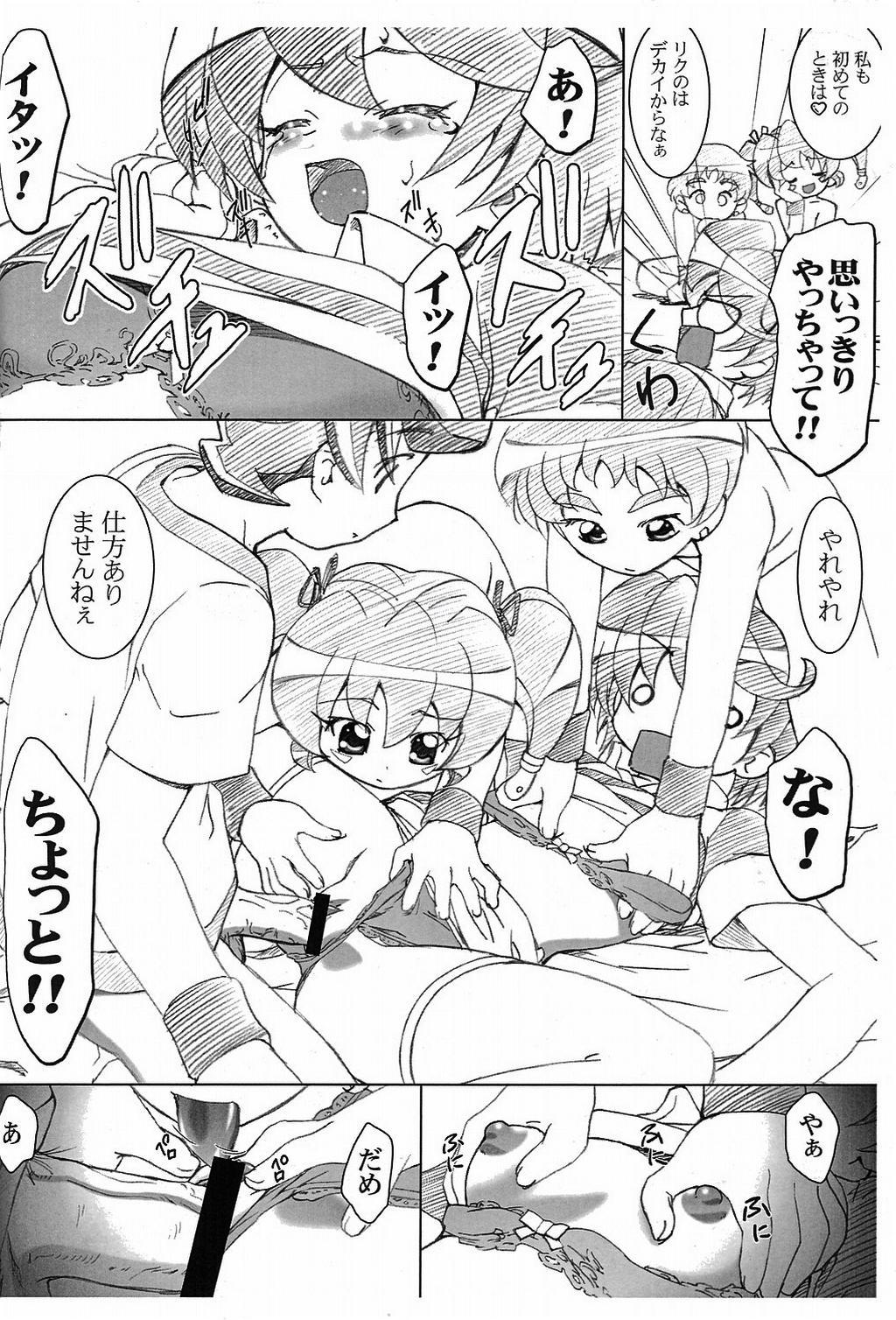Nazunachan Igai Mo Puchi Katsuyaku!! 3