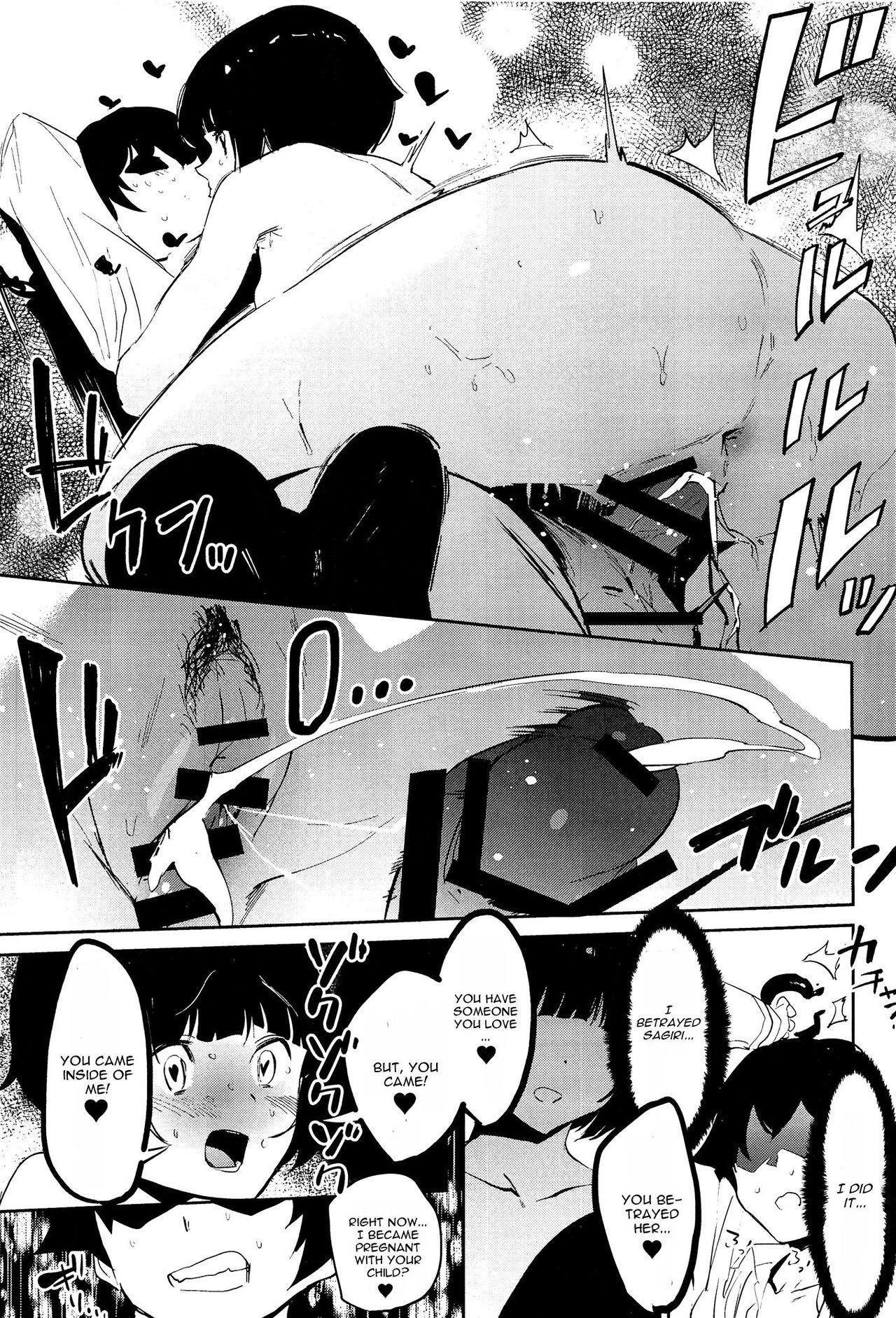 Muramasa-senpai no Suki ga Omoi 15
