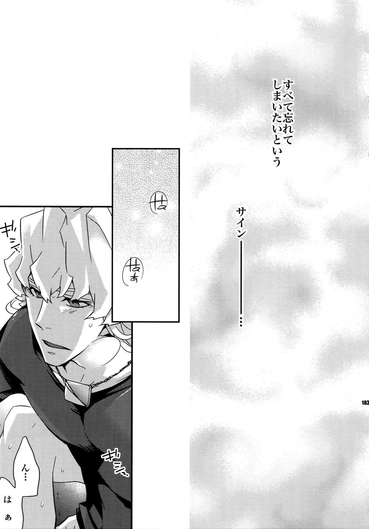 Sairoku 101