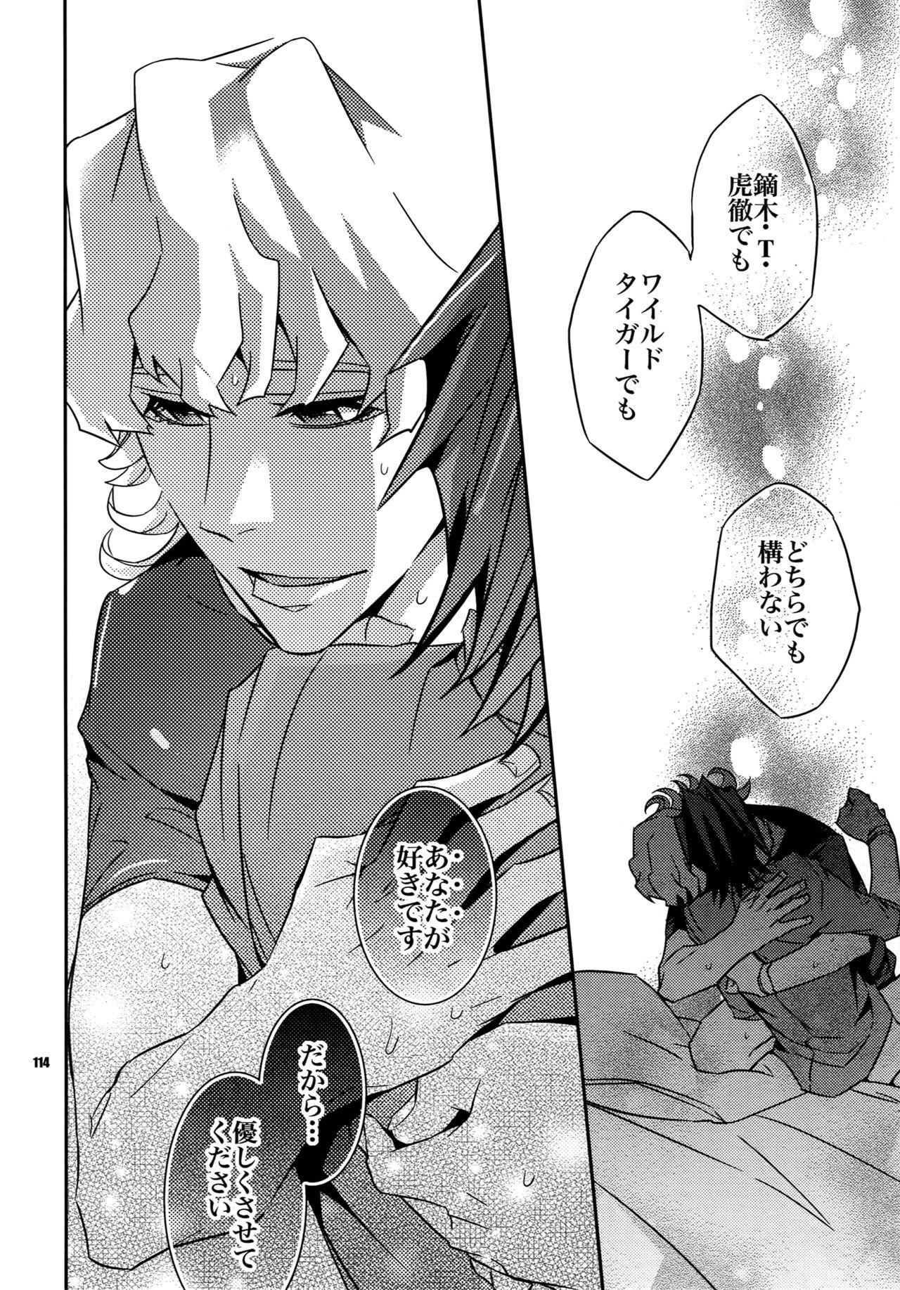 Sairoku 112