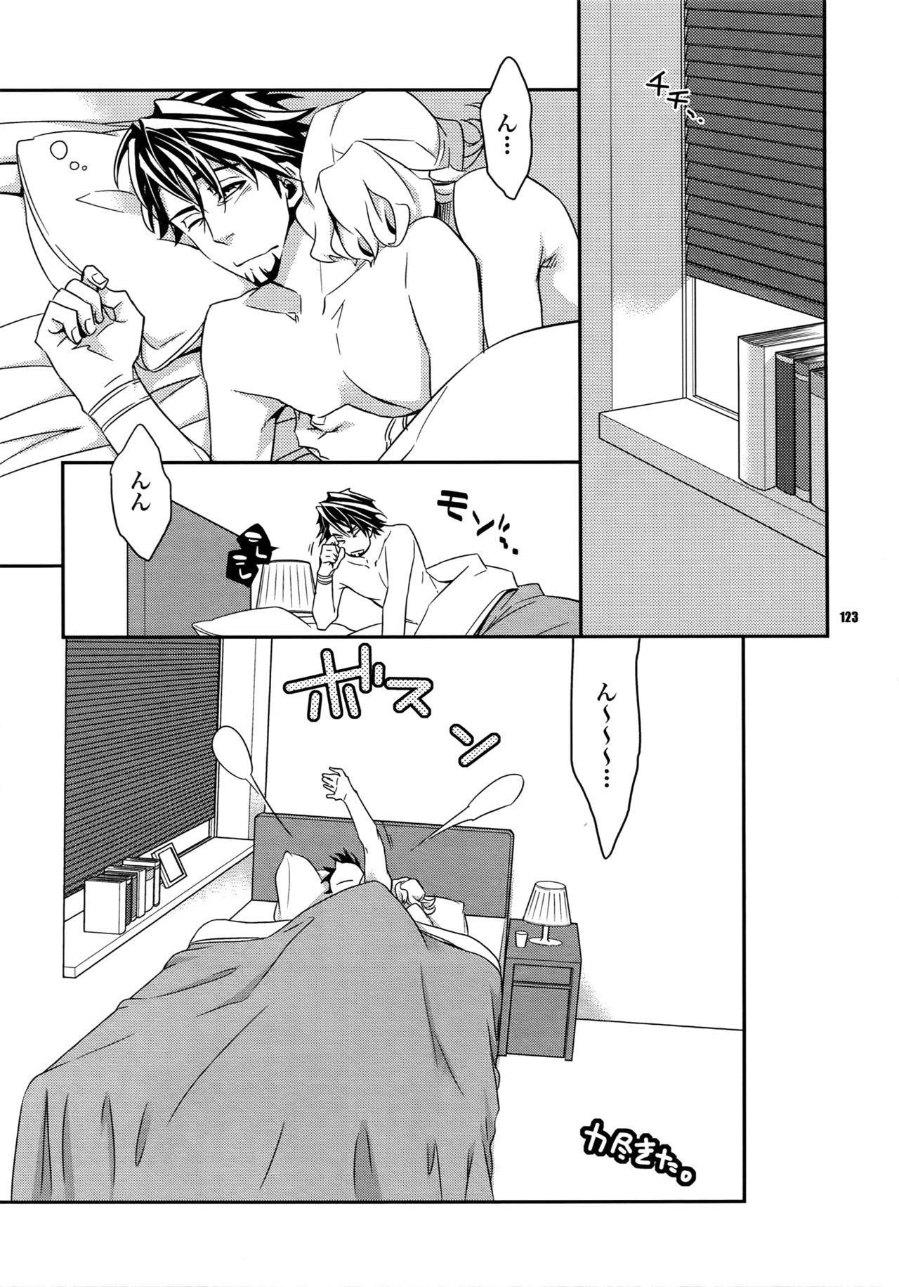 Sairoku 121