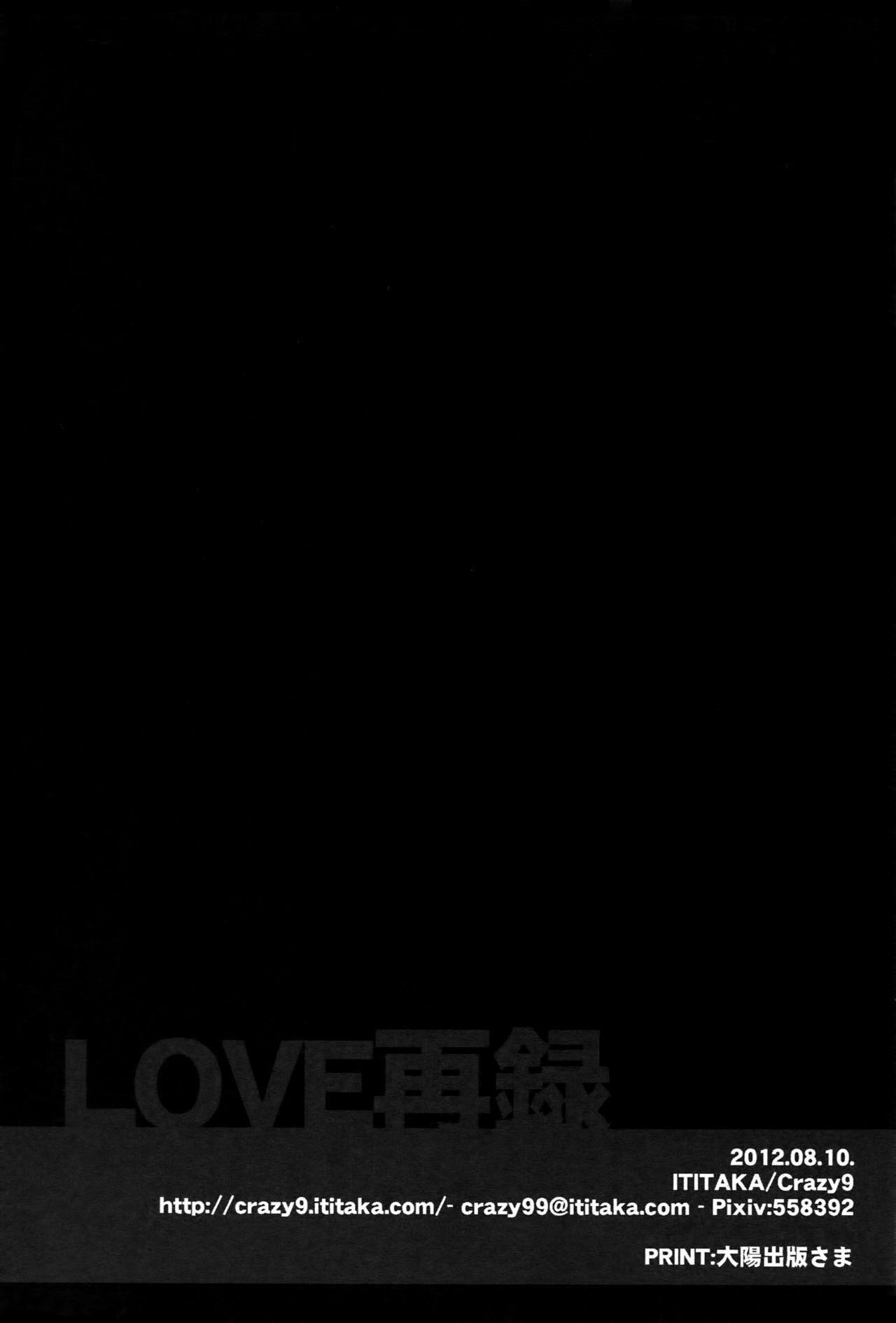 Sairoku 168