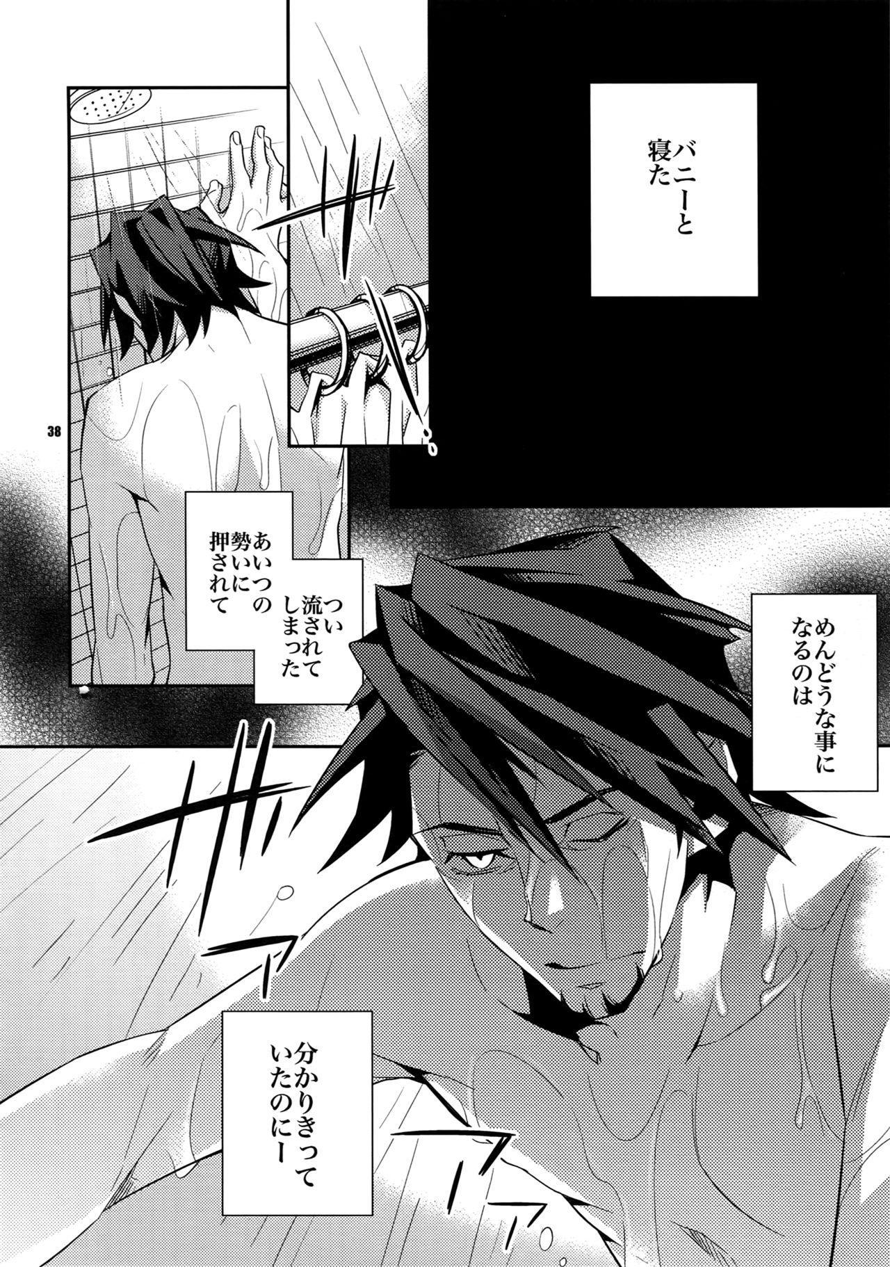 Sairoku 36