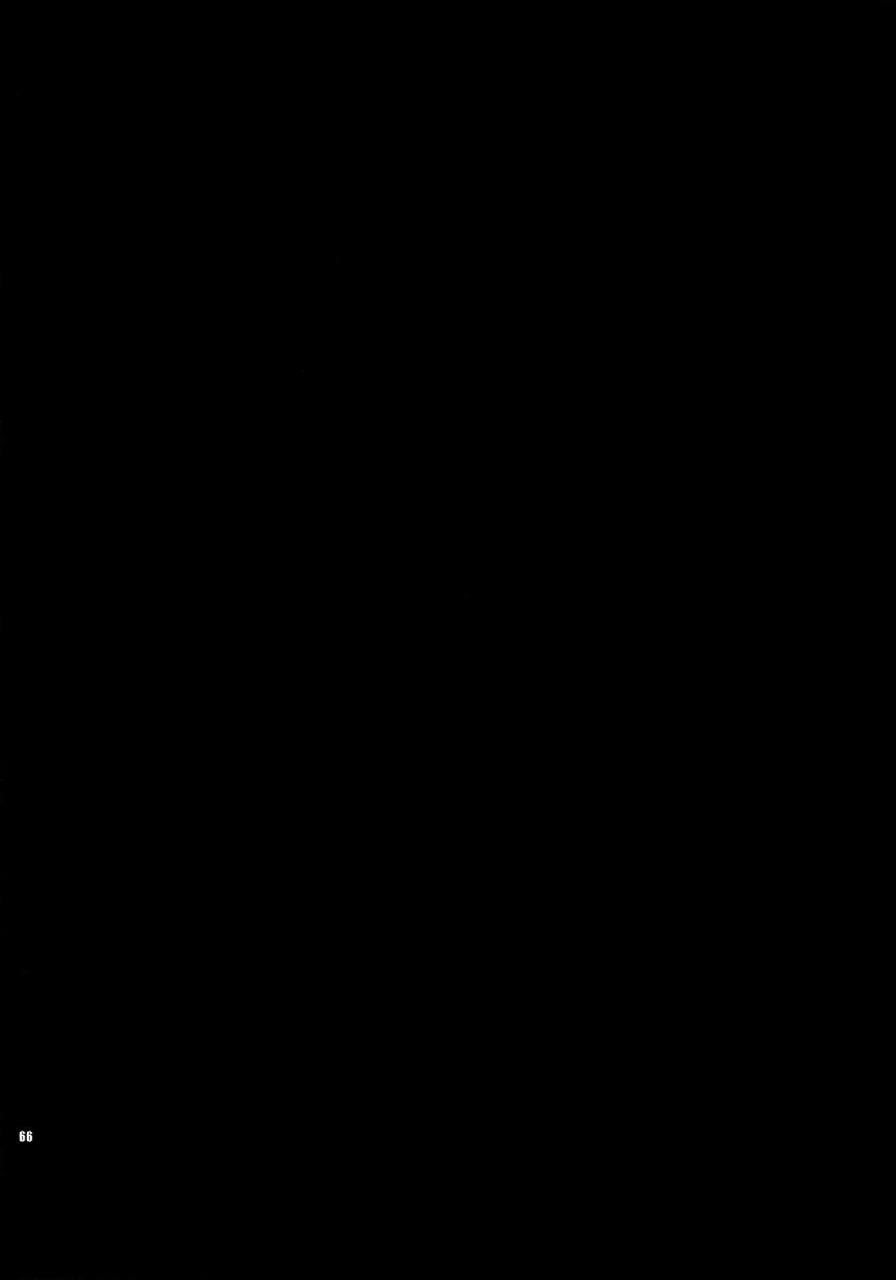 Sairoku 64