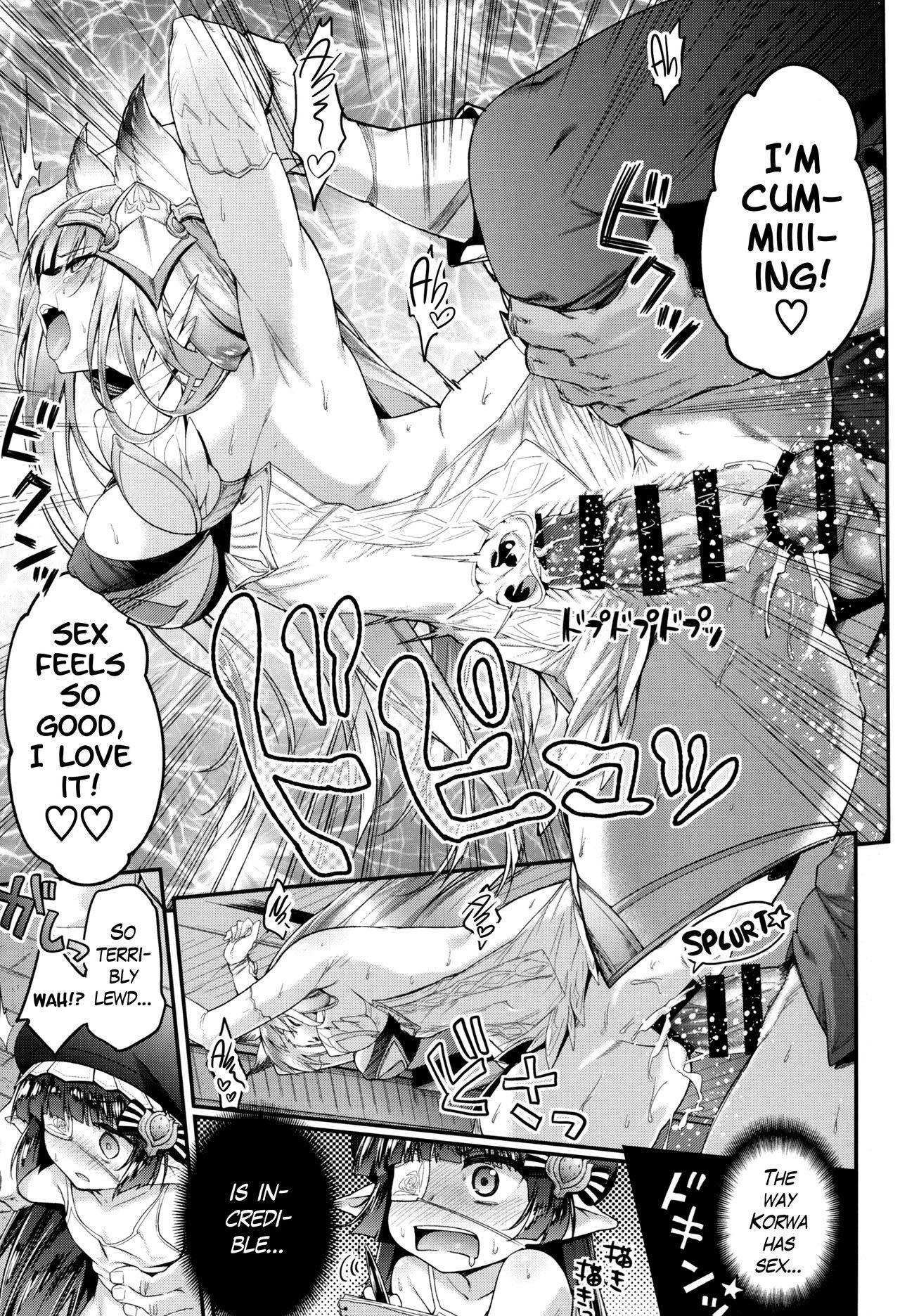 Lunalu Sensei to Korwa no Doki Doki Danshi Shuzai 16