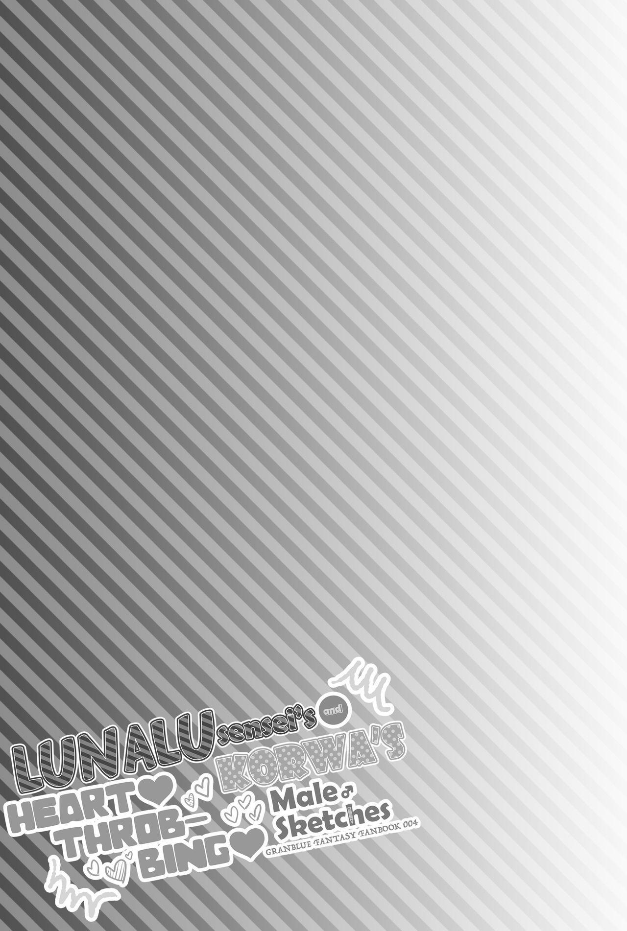 Lunalu Sensei to Korwa no Doki Doki Danshi Shuzai 24