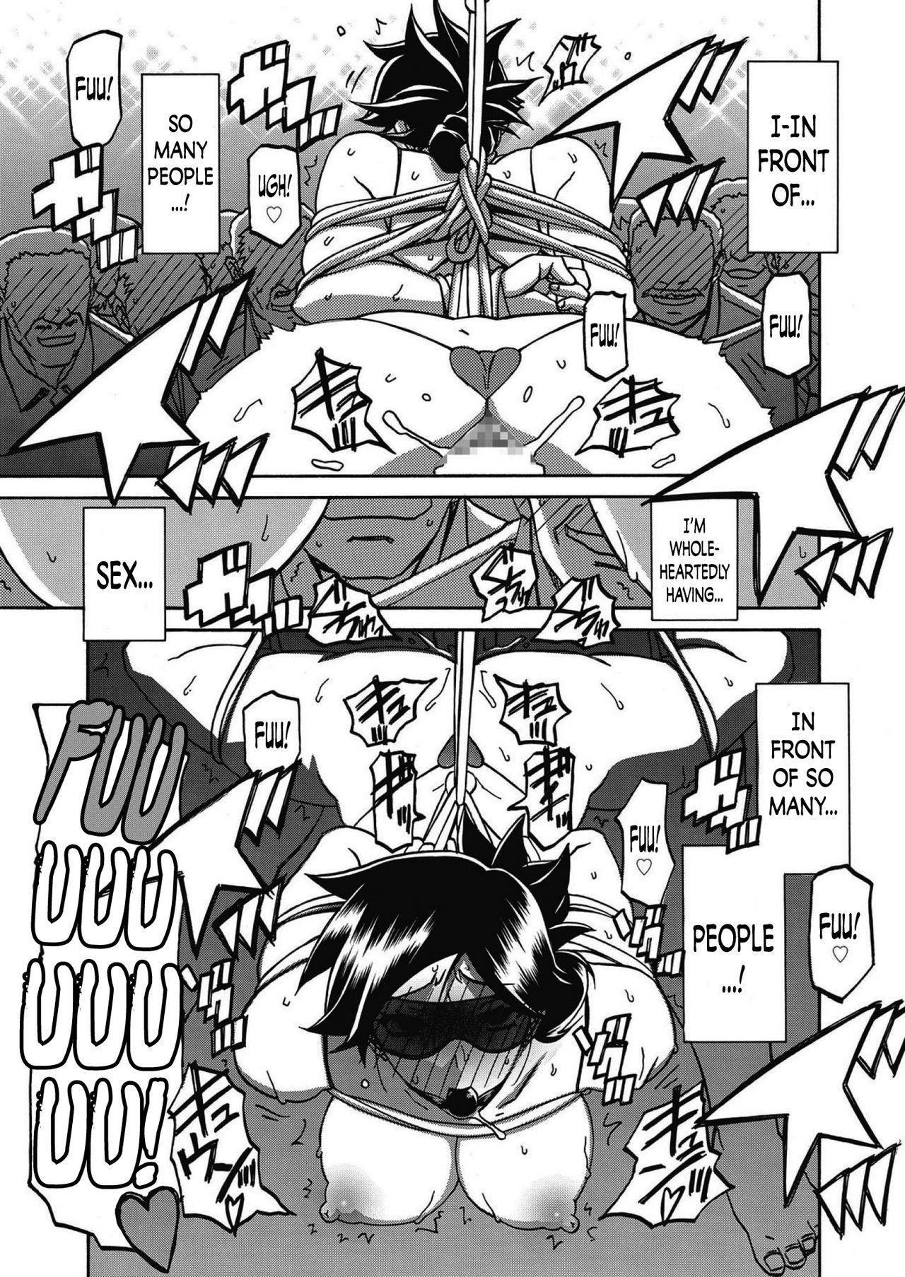 Gekkakou no Ori | The Tuberose's Cage Ch. 16 14
