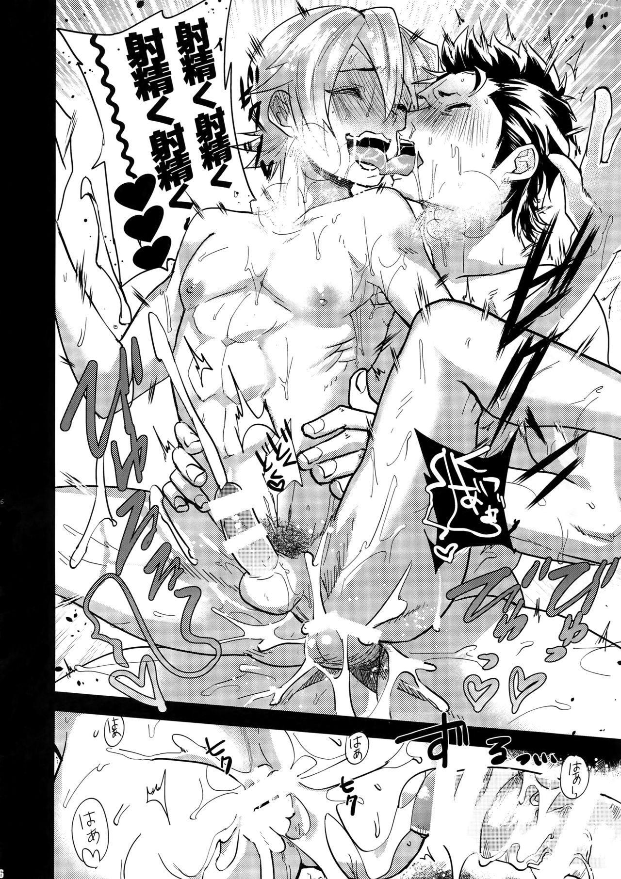 Himitsu no Niyuukan 14