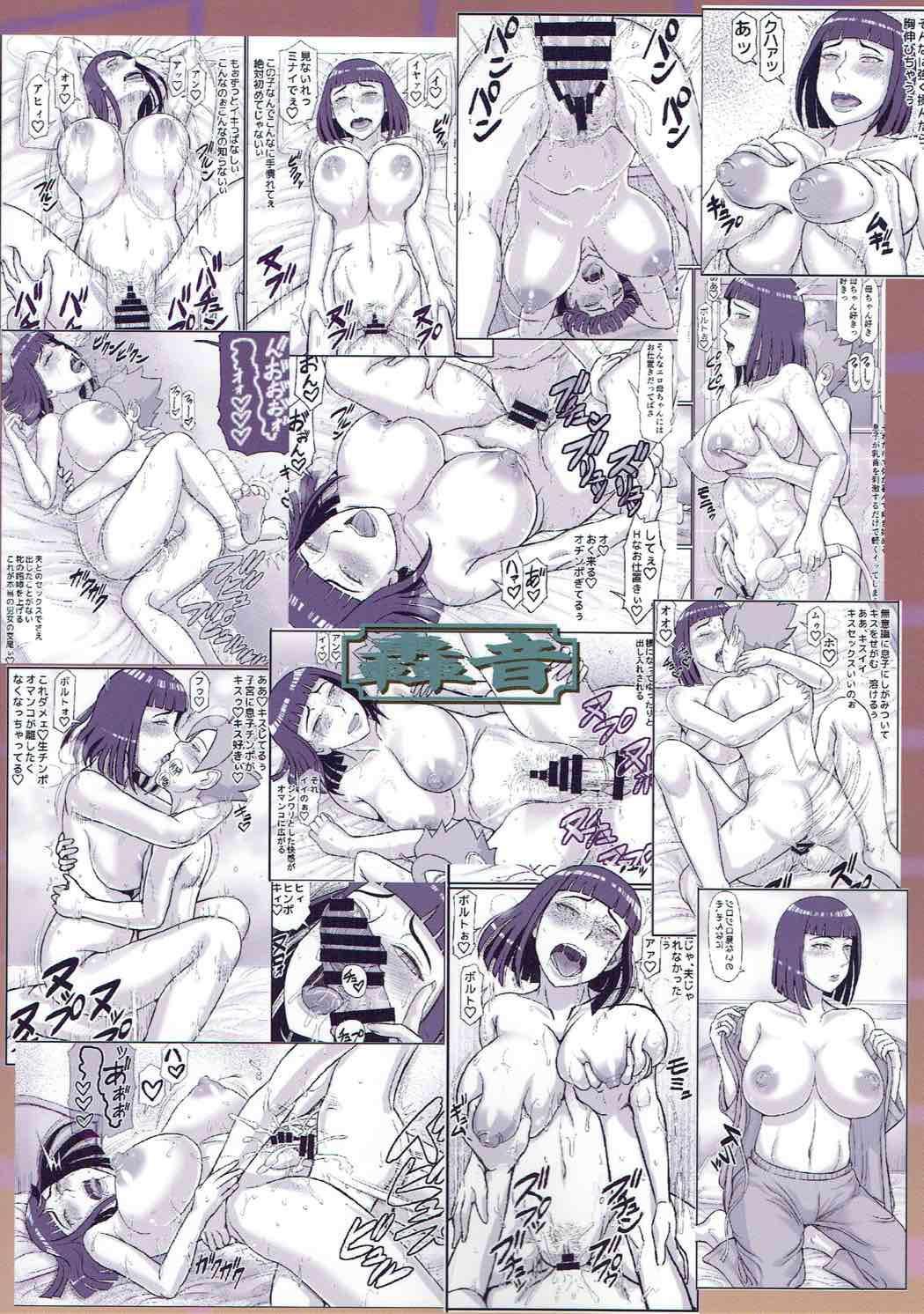 shinobohaha 25