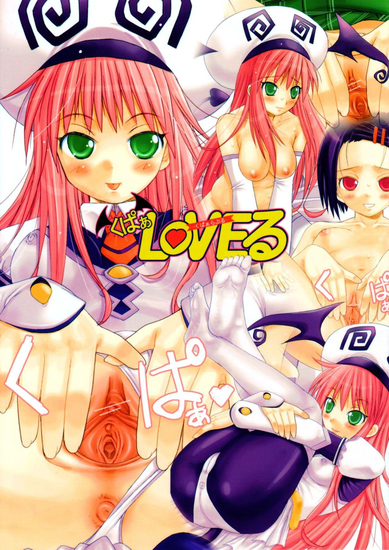 Kupaa LOVE-ru 0