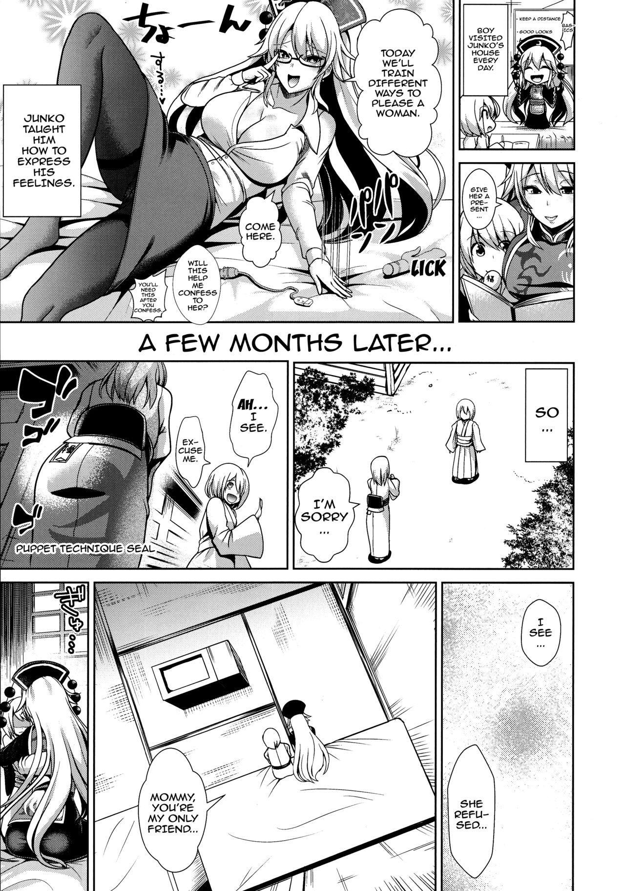 Touhou Ama Mama 1 Junko-san 9
