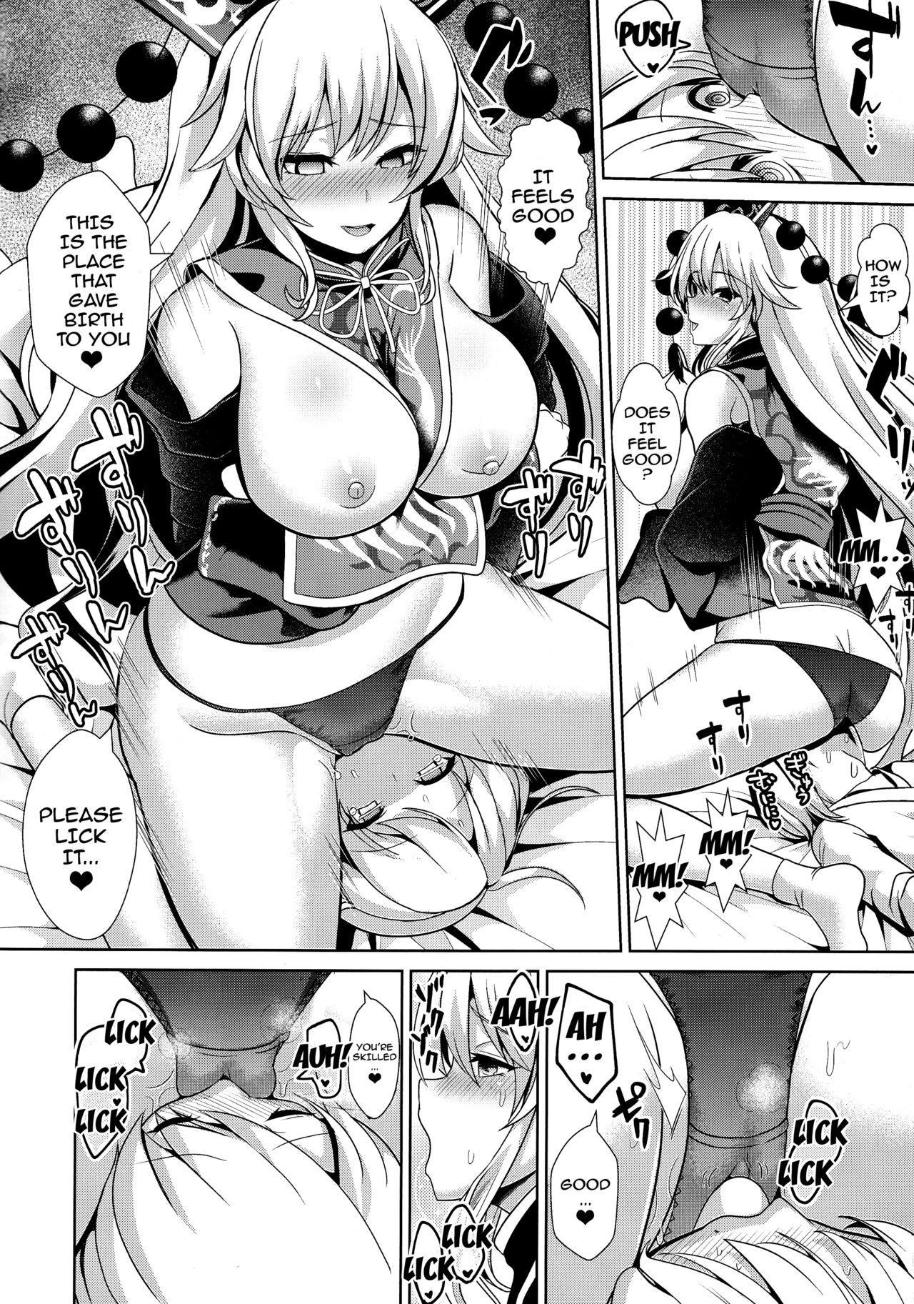 Touhou Ama Mama 1 Junko-san 6