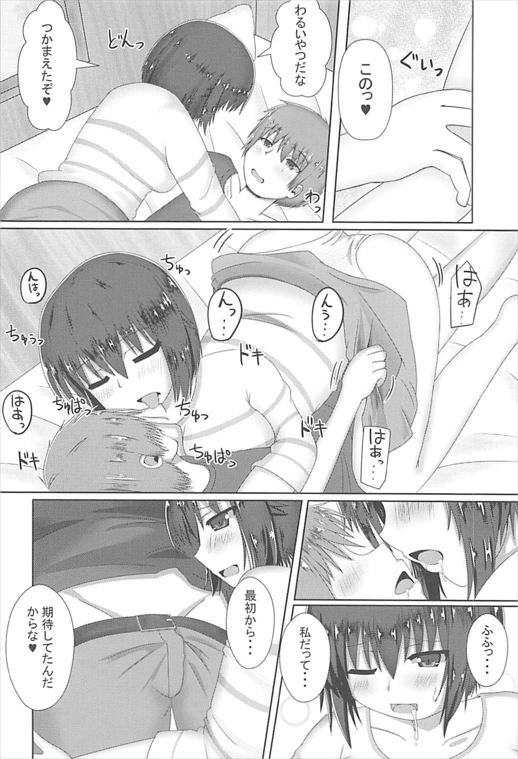 Maho-san to Suki Doushi 15