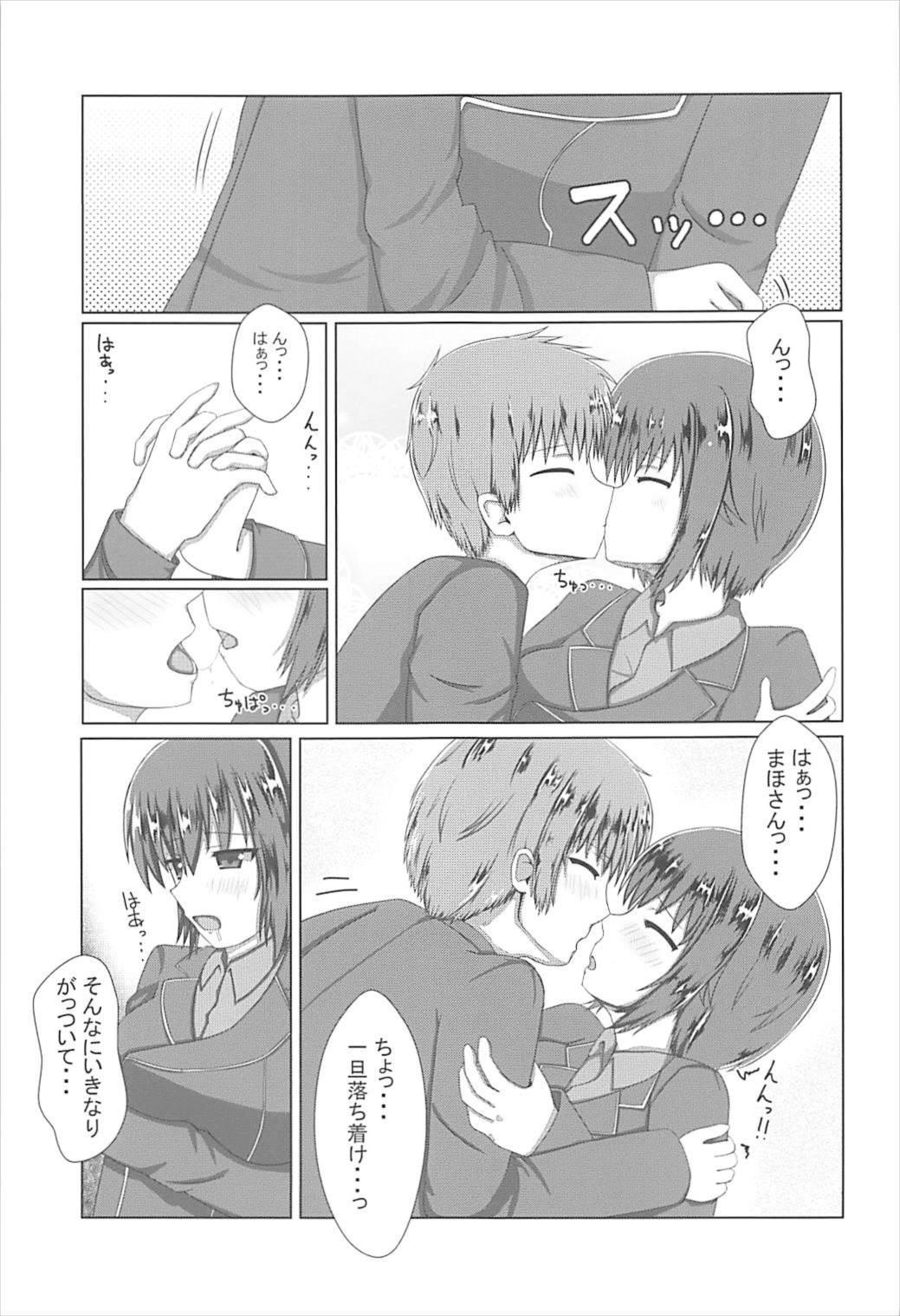 Maho-san to Suki Doushi 3