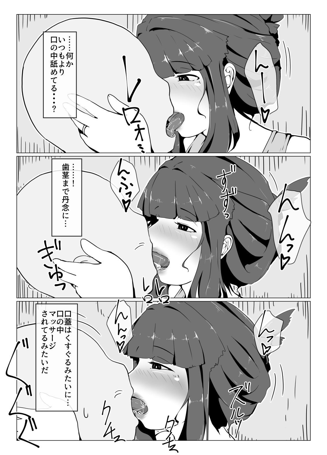 Okaa-san to Kiss Shiyou 40