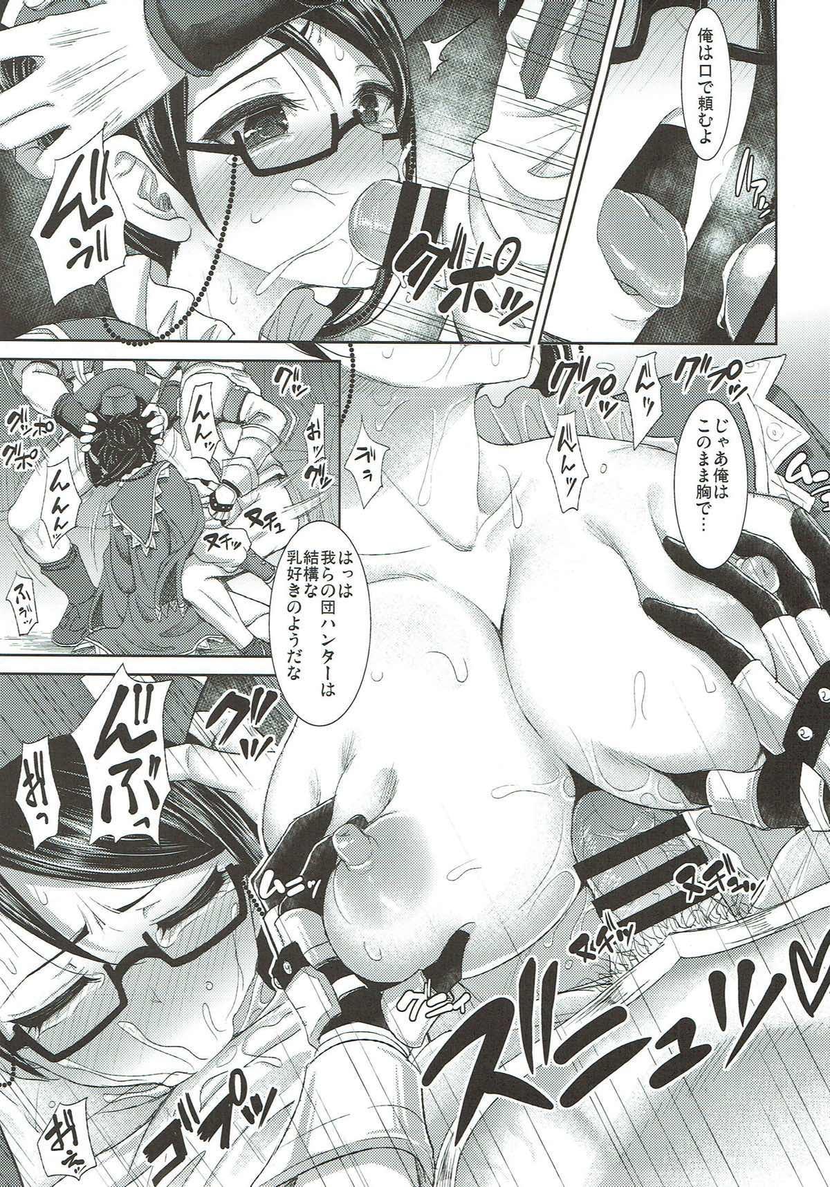 Kanban Musume Maningenka Quest 13