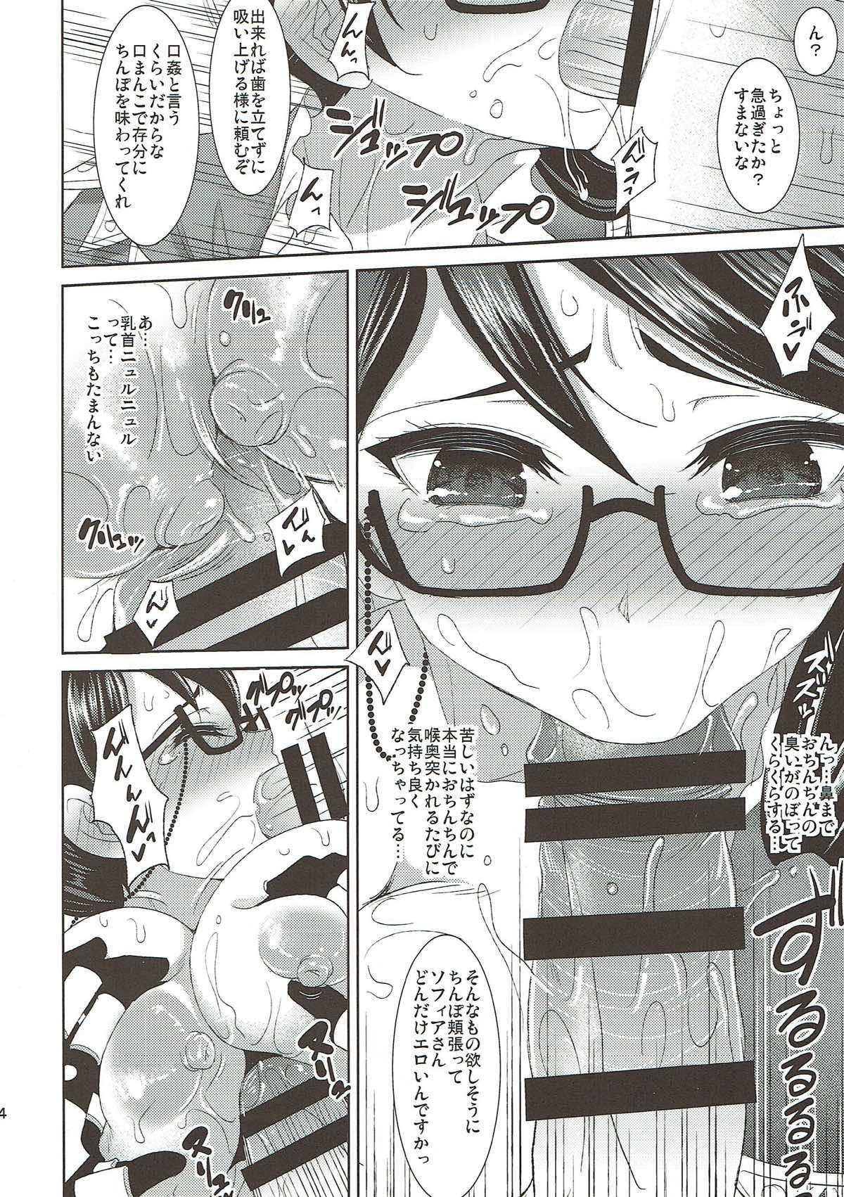 Kanban Musume Maningenka Quest 14