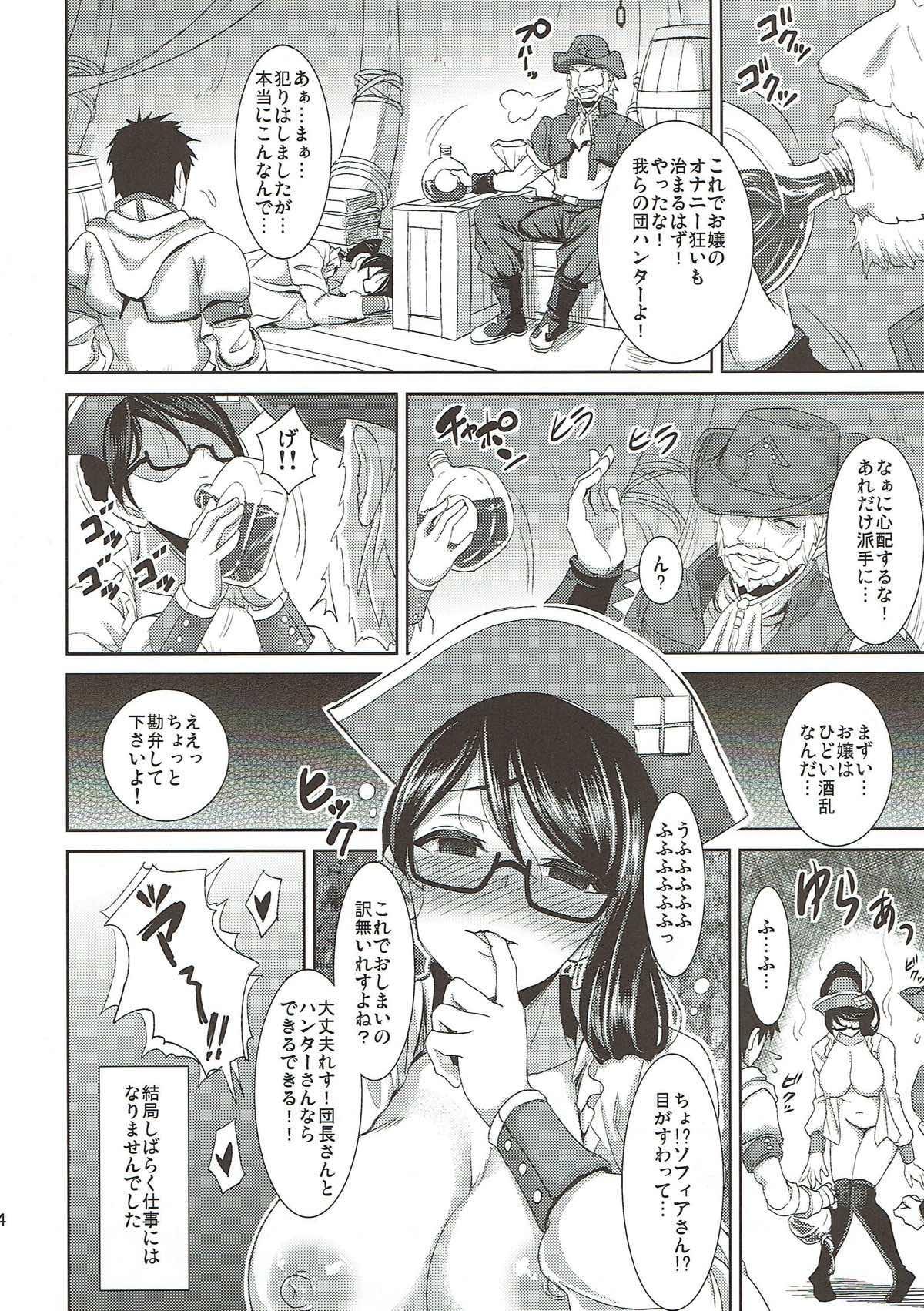 Kanban Musume Maningenka Quest 24