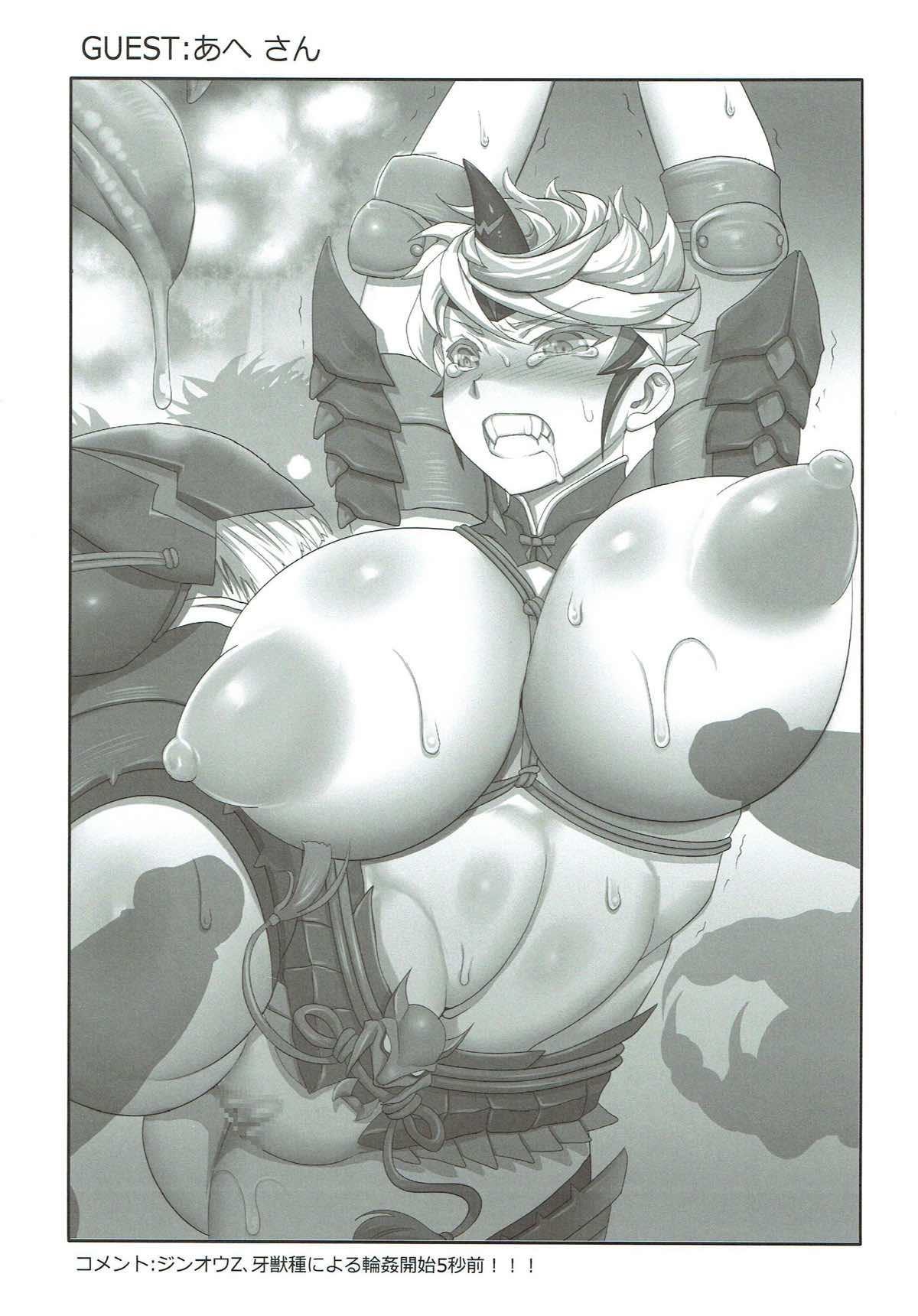 Kanban Musume Maningenka Quest 26