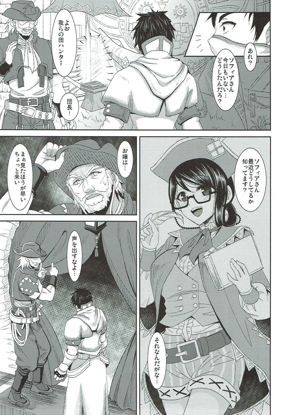 Kanban Musume Maningenka Quest 3