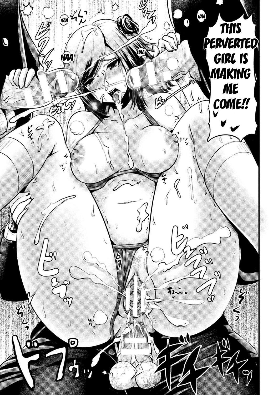 [Anthology] Saikai Shita Shinyuu (♂) wa Bitch deshita (Bessatsu Comic Unreal TS Bitch ~Yaritagari Nyotaika Bishoujo-tachi~ Vol. 2) [English] {doujins.com} [Digital] 19