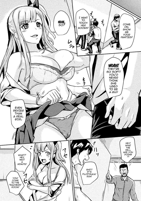 [Anthology] Saikai Shita Shinyuu (♂) wa Bitch deshita (Bessatsu Comic Unreal TS Bitch ~Yaritagari Nyotaika Bishoujo-tachi~ Vol. 2) [English] {doujins.com} [Digital] 28