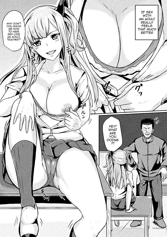 [Anthology] Saikai Shita Shinyuu (♂) wa Bitch deshita (Bessatsu Comic Unreal TS Bitch ~Yaritagari Nyotaika Bishoujo-tachi~ Vol. 2) [English] {doujins.com} [Digital] 30