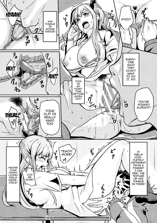 [Anthology] Saikai Shita Shinyuu (♂) wa Bitch deshita (Bessatsu Comic Unreal TS Bitch ~Yaritagari Nyotaika Bishoujo-tachi~ Vol. 2) [English] {doujins.com} [Digital] 32