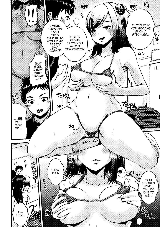 [Anthology] Saikai Shita Shinyuu (♂) wa Bitch deshita (Bessatsu Comic Unreal TS Bitch ~Yaritagari Nyotaika Bishoujo-tachi~ Vol. 2) [English] {doujins.com} [Digital] 8