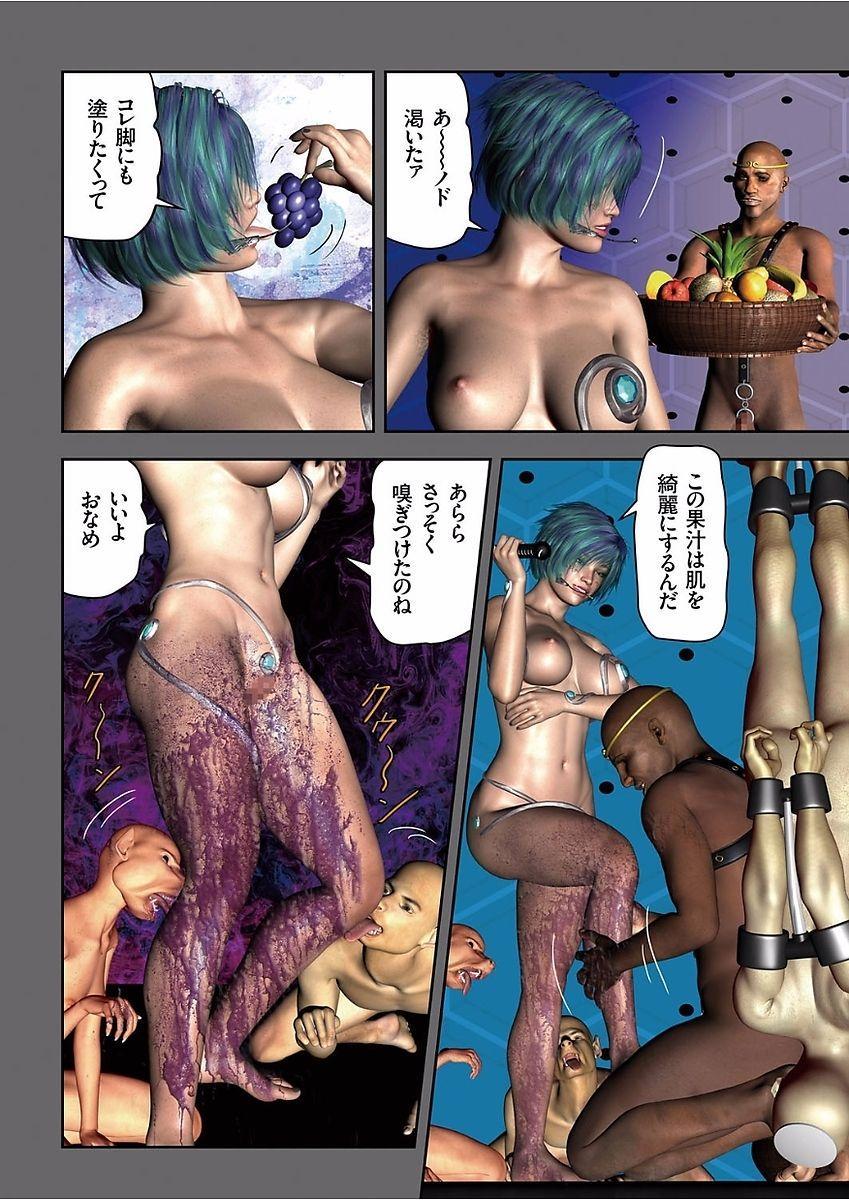 COMIC KURiBERON 2017-12 Vol. 62 11