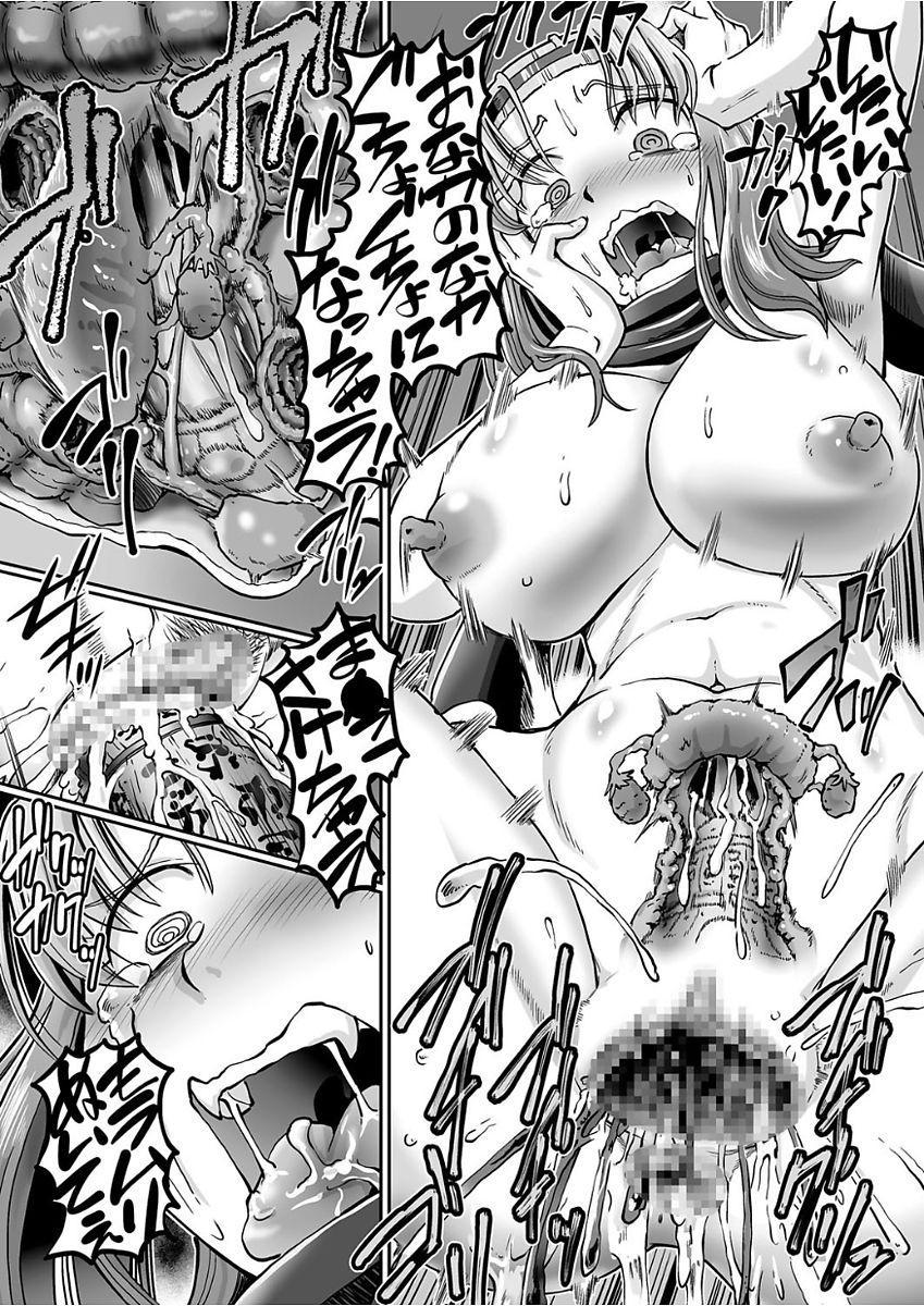 COMIC KURiBERON 2017-12 Vol. 62 130