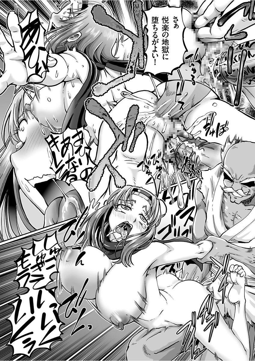 COMIC KURiBERON 2017-12 Vol. 62 134