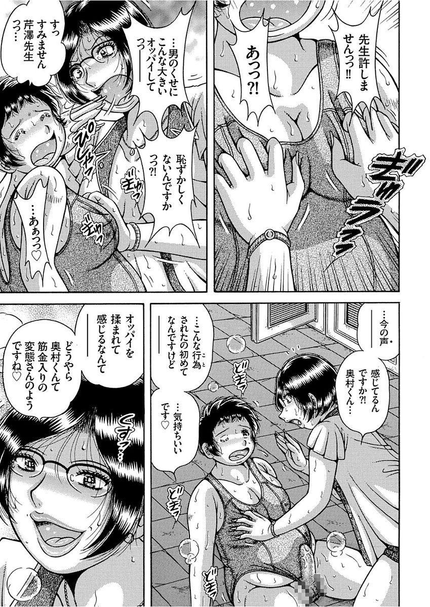 COMIC KURiBERON 2017-12 Vol. 62 148