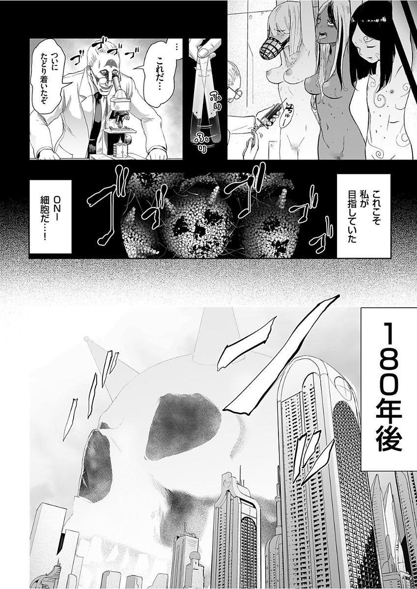 COMIC KURiBERON 2017-12 Vol. 62 163