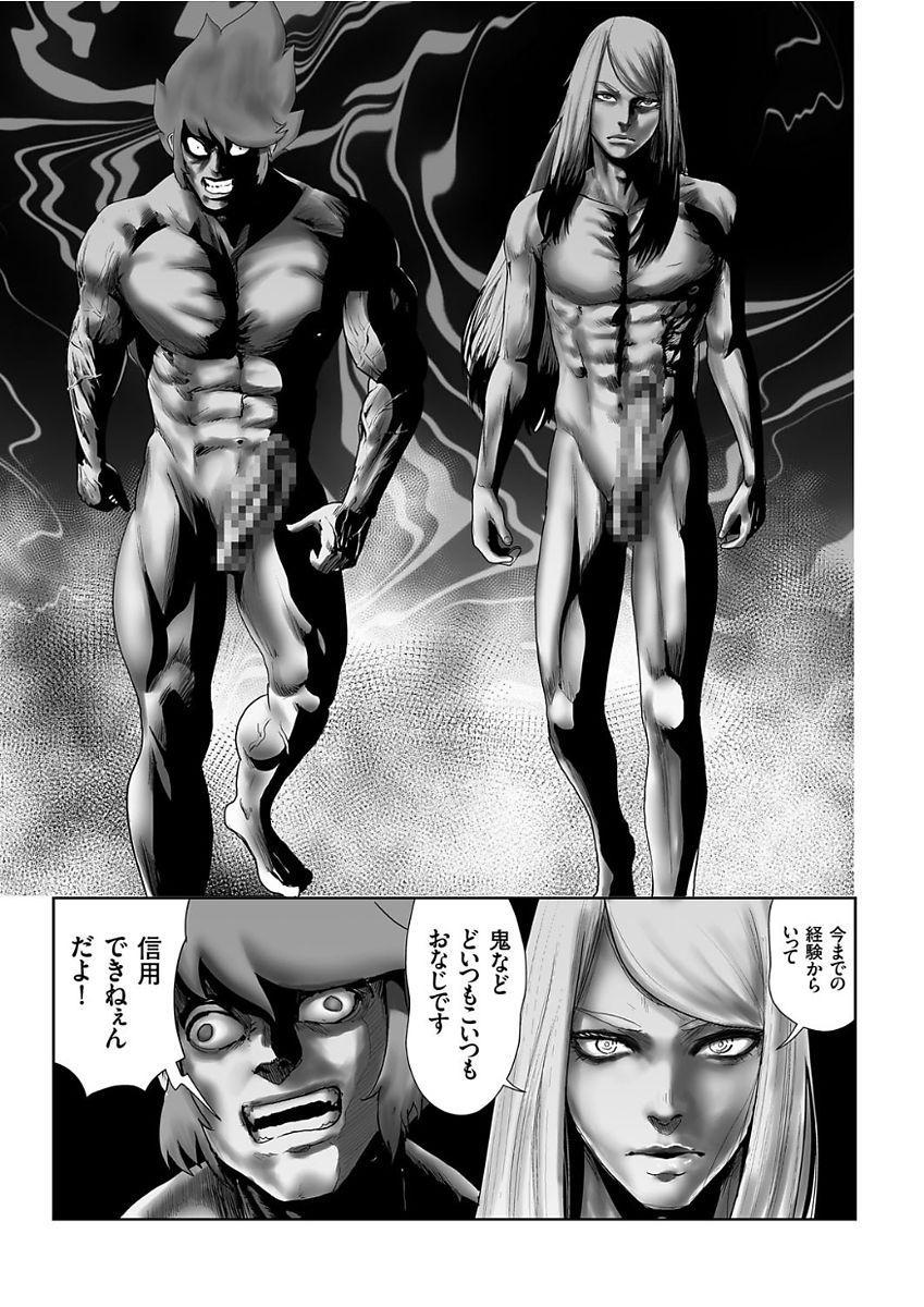COMIC KURiBERON 2017-12 Vol. 62 172