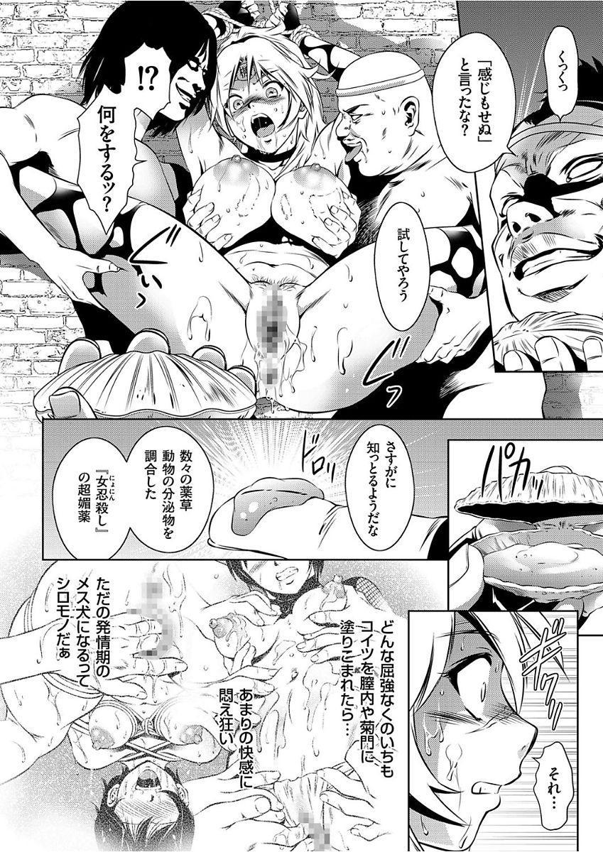 COMIC KURiBERON 2017-12 Vol. 62 25