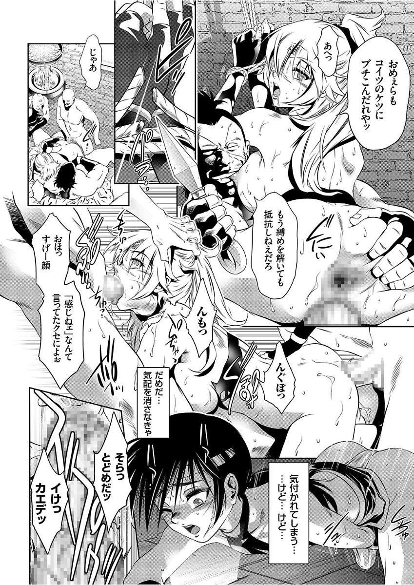 COMIC KURiBERON 2017-12 Vol. 62 29