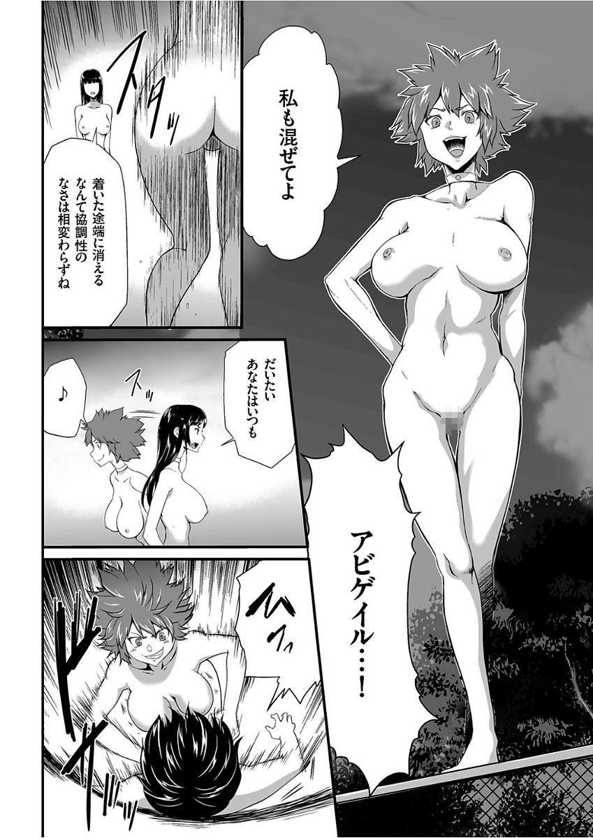 COMIC KURiBERON 2017-12 Vol. 62 69