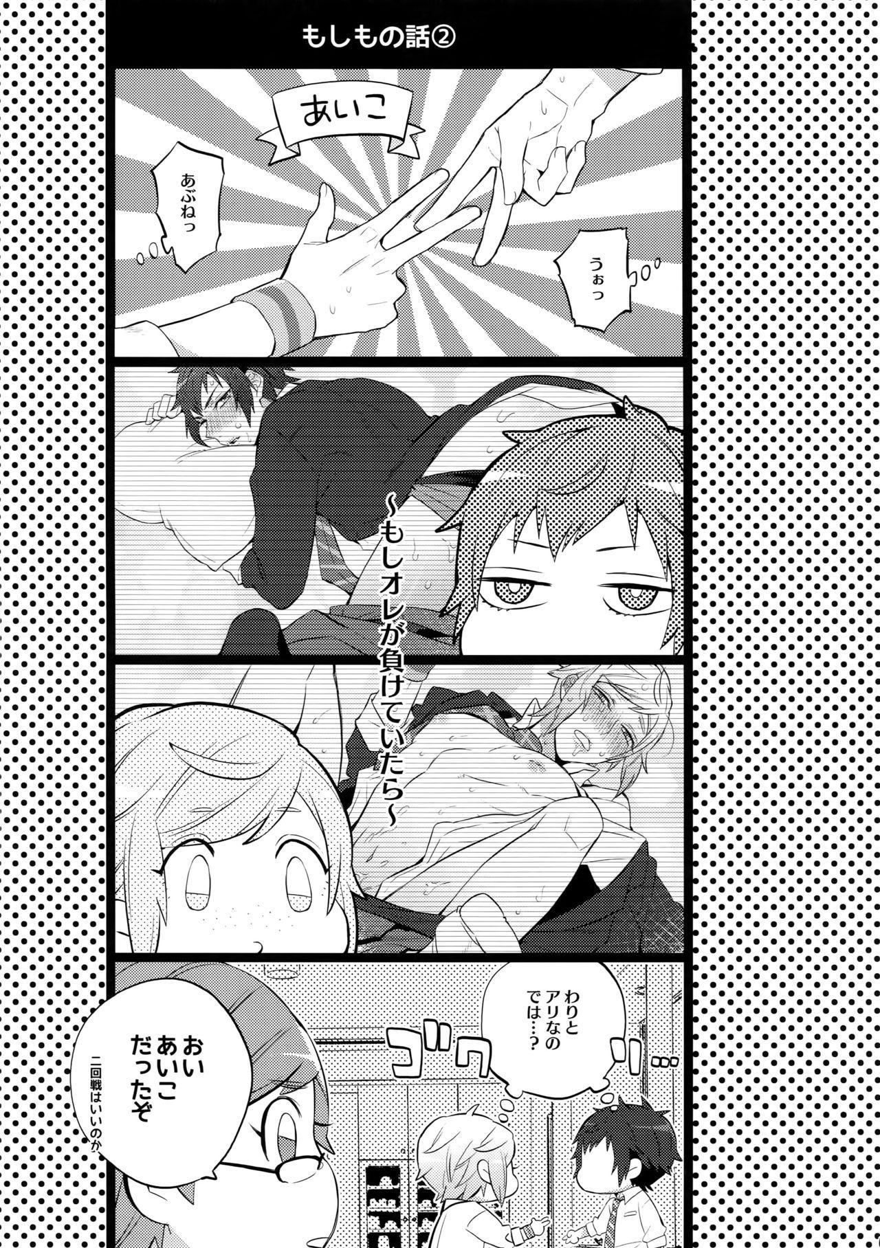 Yuri Kiss 2 15