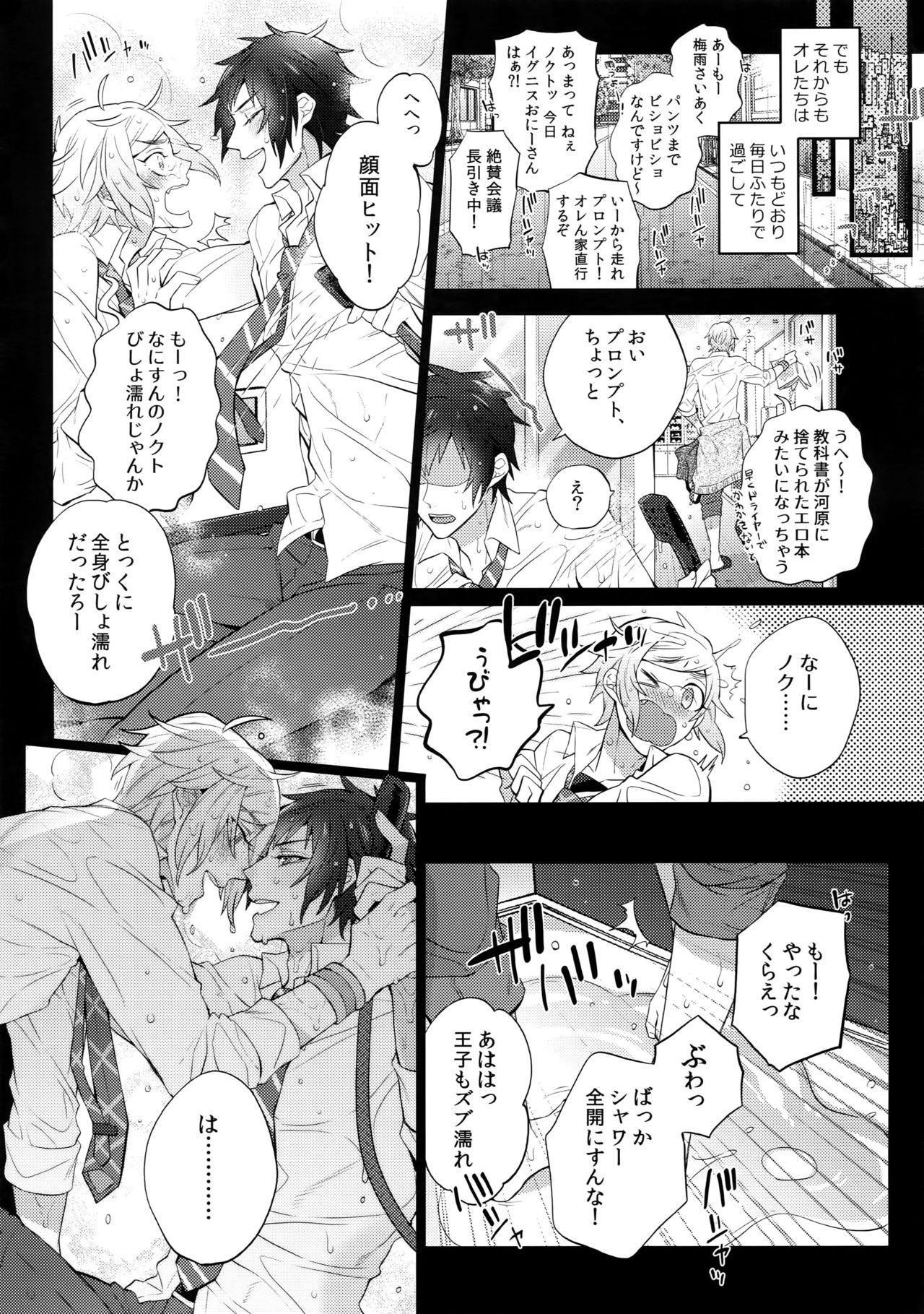 Yuri Kiss 2 3