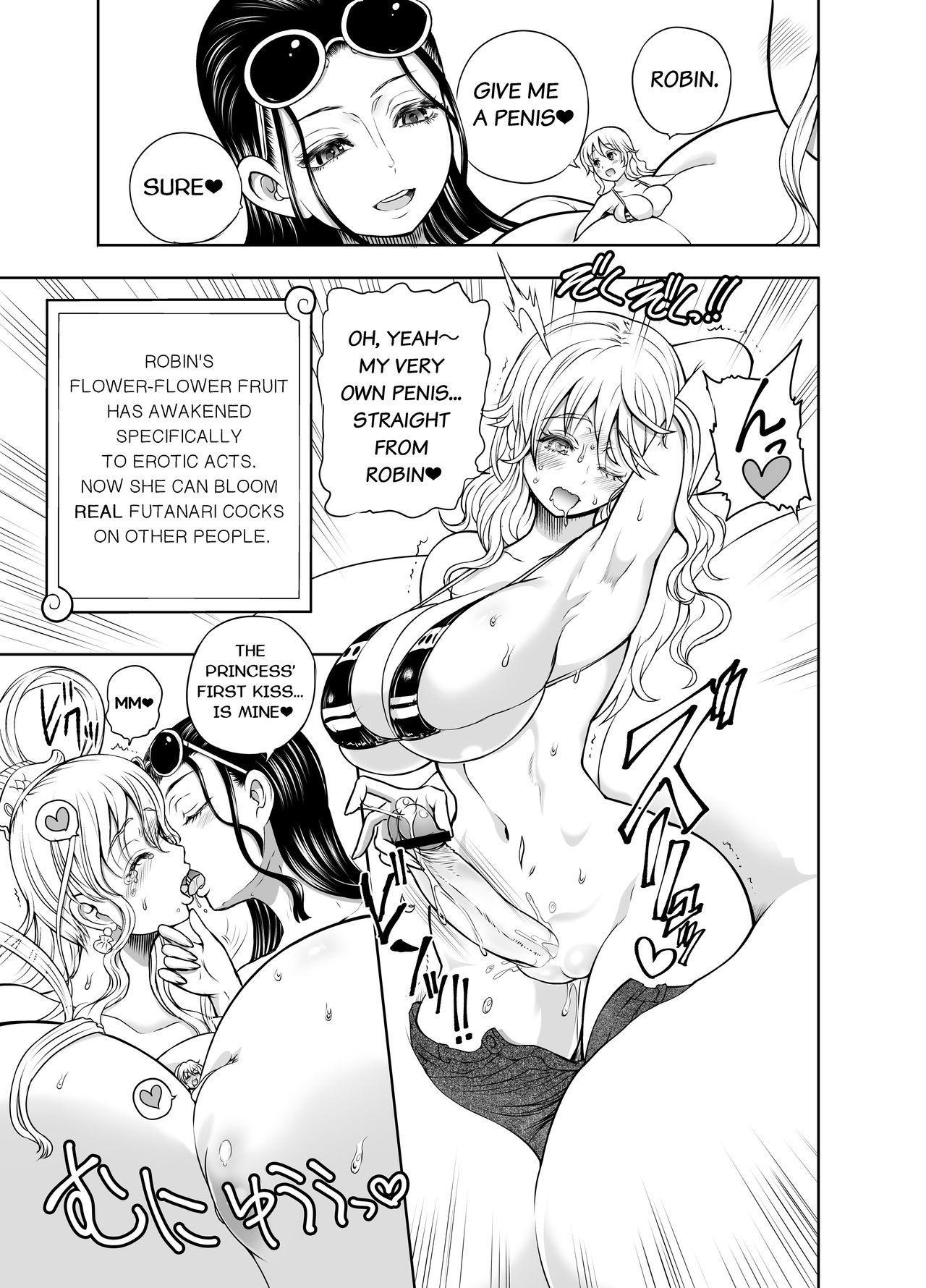 Midare Saki Ningyo Hime 5
