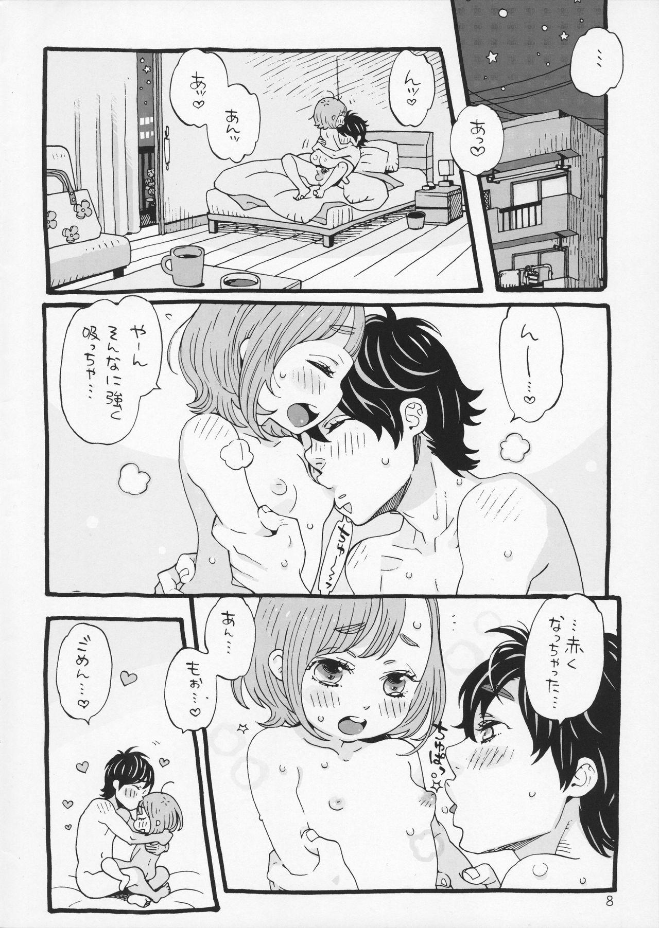 Cherry no Kahanshin 7