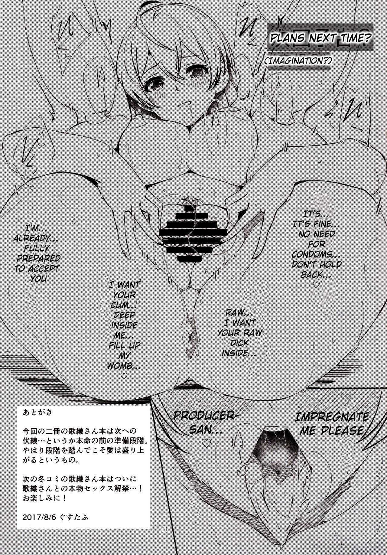 Hachidori no Yuuwaku Okawari 11